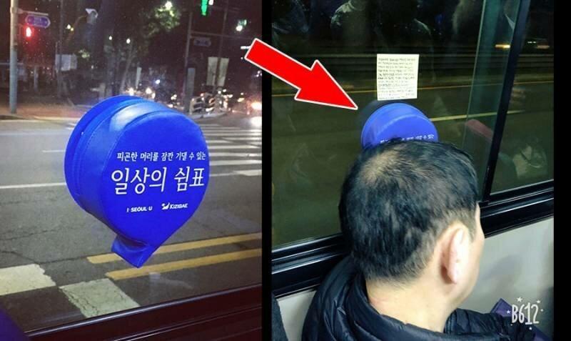 Дорожные подушки в общественном транспорте Их нравы, забота о гражданах, особенности, традиции, туалет, южная корея