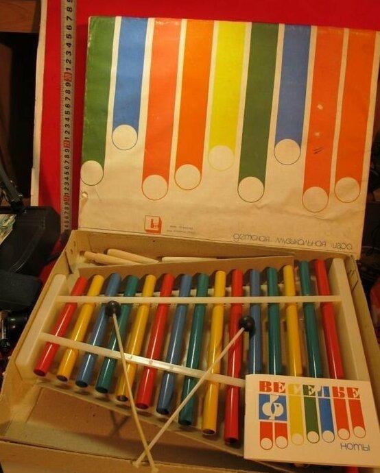 """12. Металлофон """"Веселые ноты"""" детские игрушки, игрушки ссср, ностальгия, раритет, фото"""