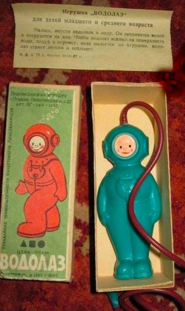 """1. """"Водолаз"""" для развлечений под водой детские игрушки, игрушки ссср, ностальгия, раритет, фото"""