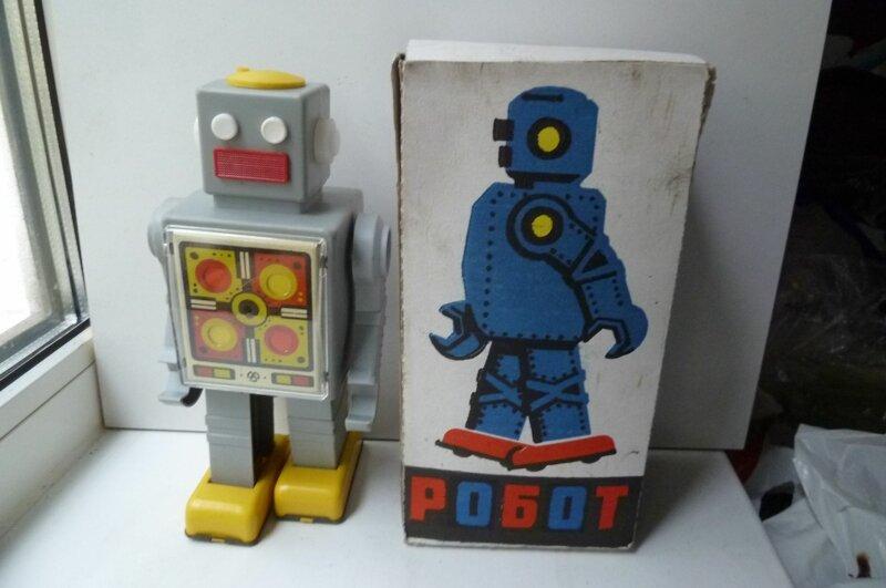 16. Заводной робот детские игрушки, игрушки ссср, ностальгия, раритет, фото
