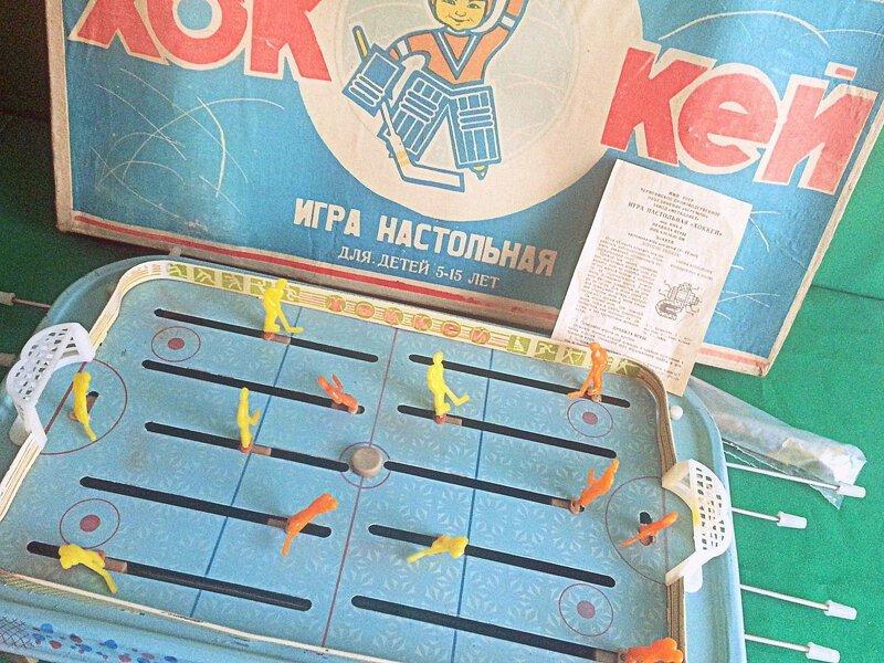 9. Настольный хоккей 1990 года детские игрушки, игрушки ссср, ностальгия, раритет, фото