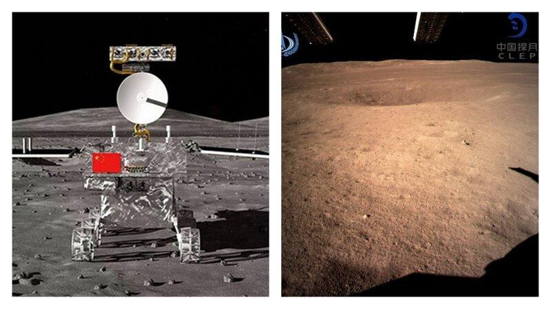 Впервые в истории: космический аппарат сел на обратной стороне Луны ynews, Впервые в истории человечества, Обратная сторона луны, китай, китайцы молодцы, космос, лунная миссия, лунная программа