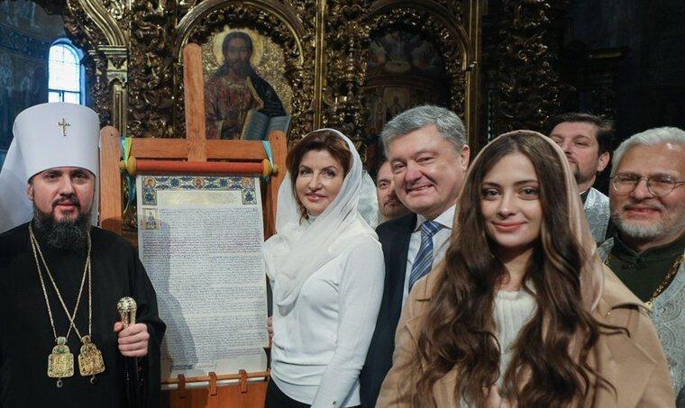 Украине придется вернуть томос об автокефалии церкви