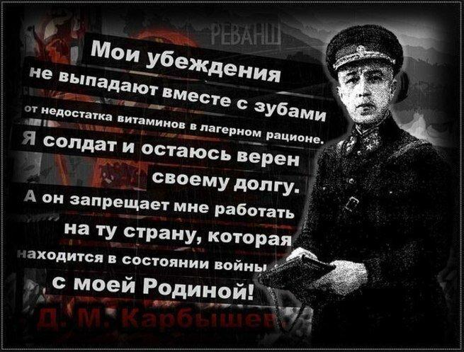 ТНТ глумятся над памятью советского генерала Карбышева, замученного фашистами в концлагере