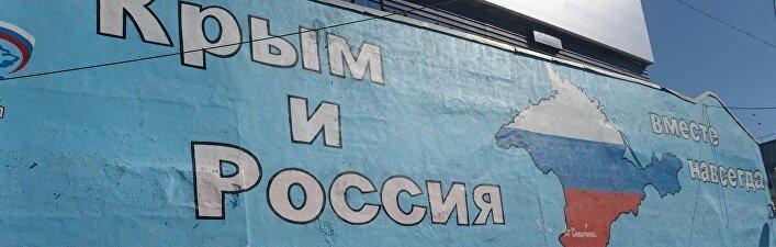 В Аргентине послали киевских чиновников, требовавших признать Крым и Донбасс оккупированными