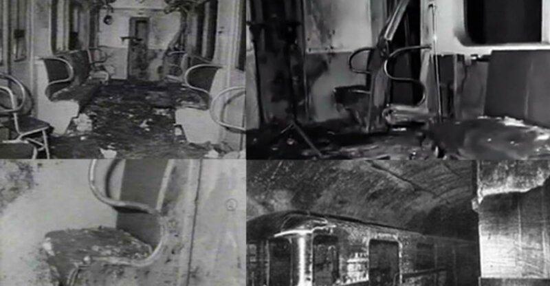 Серия терактов 1977 года в Москве