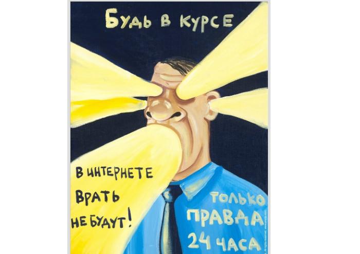 Идет масштабная информационная кампания против Путина по Курилам – из него хотят сделать Горбачева