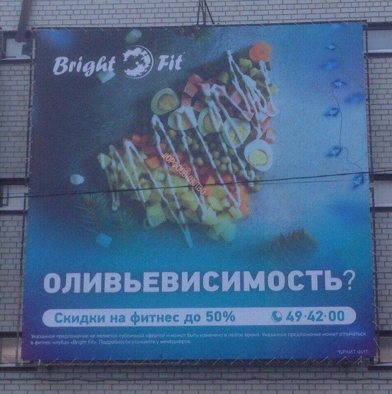 Шедевры постсоветского маркетинга