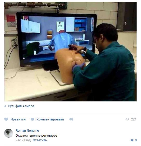 Смешные картинки с надписями, и комментарии из социальных сетей весёлое, смешное, смешные картинки, юмор
