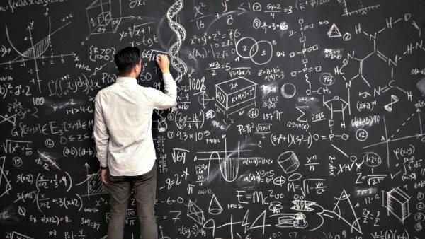 Учёные назвали 6 черт людей с высоким интеллектом