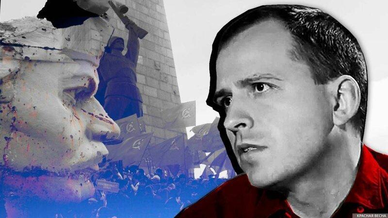 Сёмин и Донбасс: история предательства
