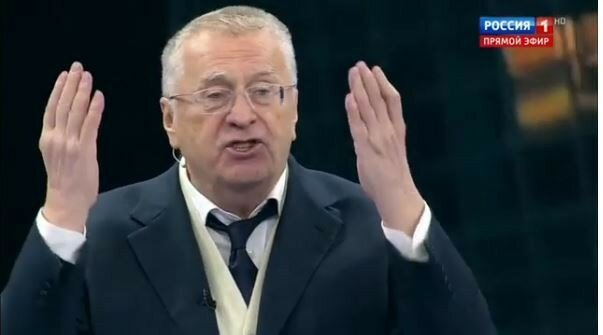 Жириновский: «Хватит грабить народ»