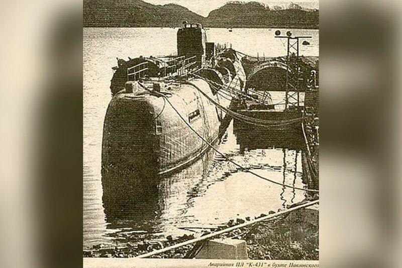 Трагедия в бухте Чажма СССР, история, катастрофы
