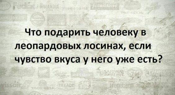 Смешная всячина 24/01/2019