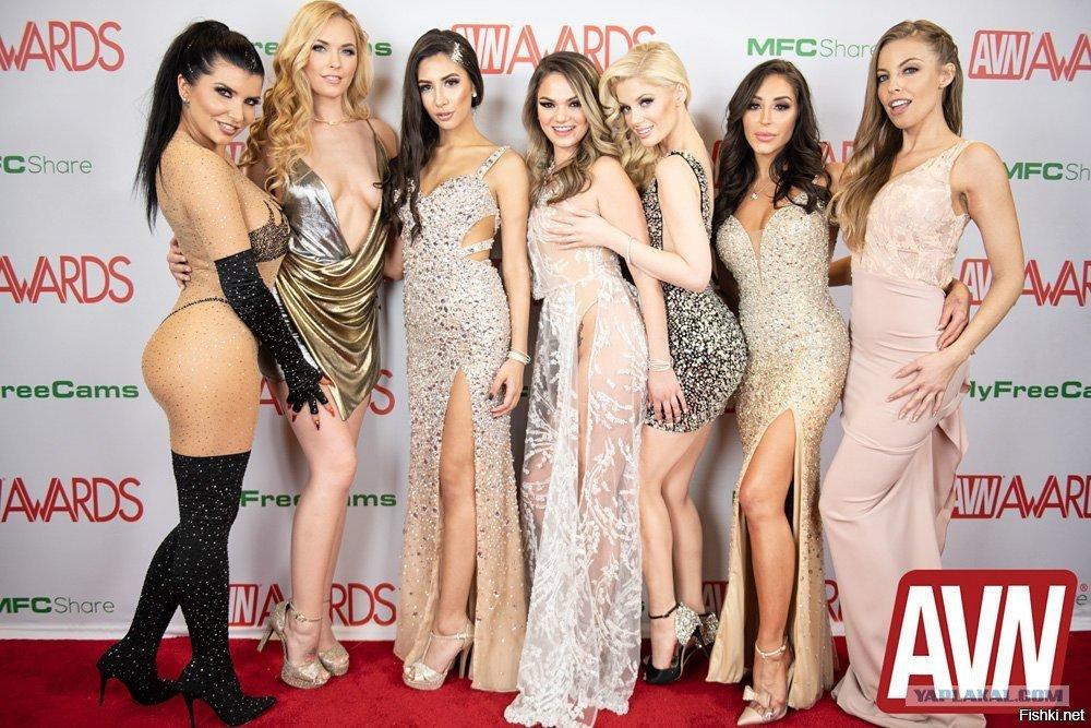 Самые престижные номинации в порноиндустрии, фото нижнего белья ххх