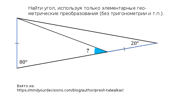 Геометрия решить задачу платно памятка по решению задач на проценты