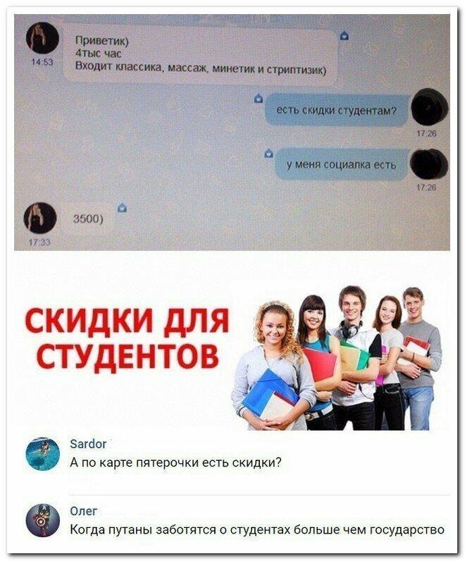 Минетик онлайн девочка