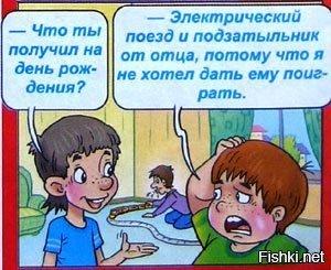Смешные анекдоты для детей 10 лет до слез