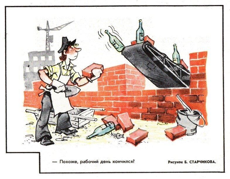 карикатурная картинка строителя как