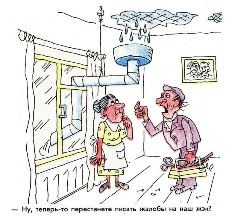 Прикольные картинки про ремонт квартиры на русском языке