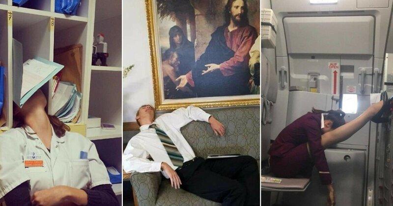 Возможно и вы здесь есть: спящие работники, застуканные на рабочем месте