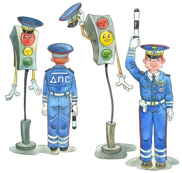 Милиционер в картинках для детей