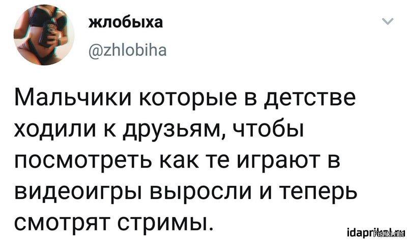 https://cdn.fishki.net/upload/post/2019/02/10/2871400/5d7756e88257bbb385071bf527fda3c8.jpg