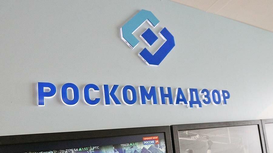 Издание Barents Observer должно быть заблокировано РКН за отказ соблюдать российские законы