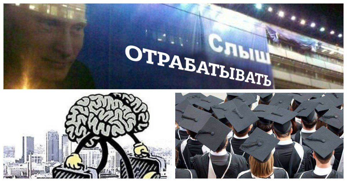Молодым российским ученым могут ограничить выезд из России