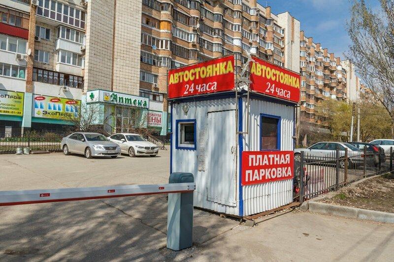 Москвичам поздравления, парковка во дворах стала платная дворы, москва, парковка