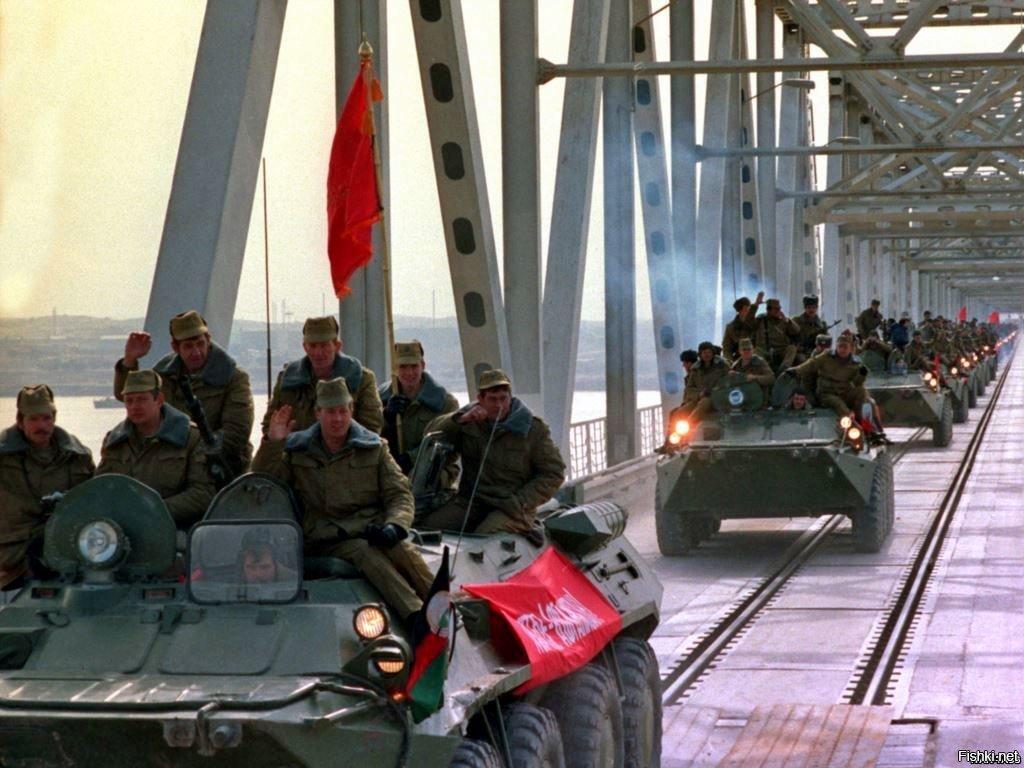 картинка афганистан вывод войск кресте