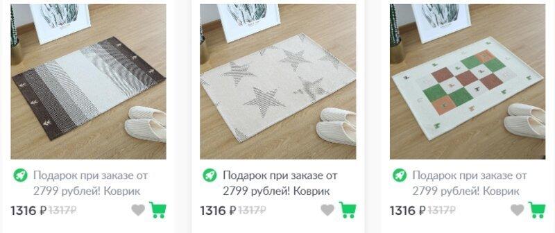 P.S. При заказе от 2799 рублей вы получаете уютный коврик для дома в подарок! 23 февраля, день защитника отечества, идея, купить, мужчины, наушники, подарок