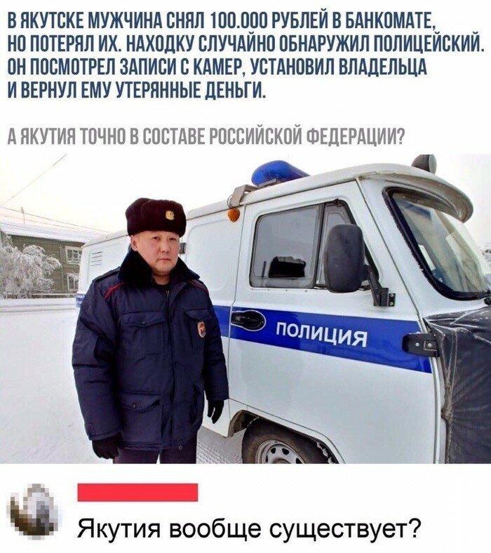 Самобытная и обворожительная Якутия: неожиданные фотографии