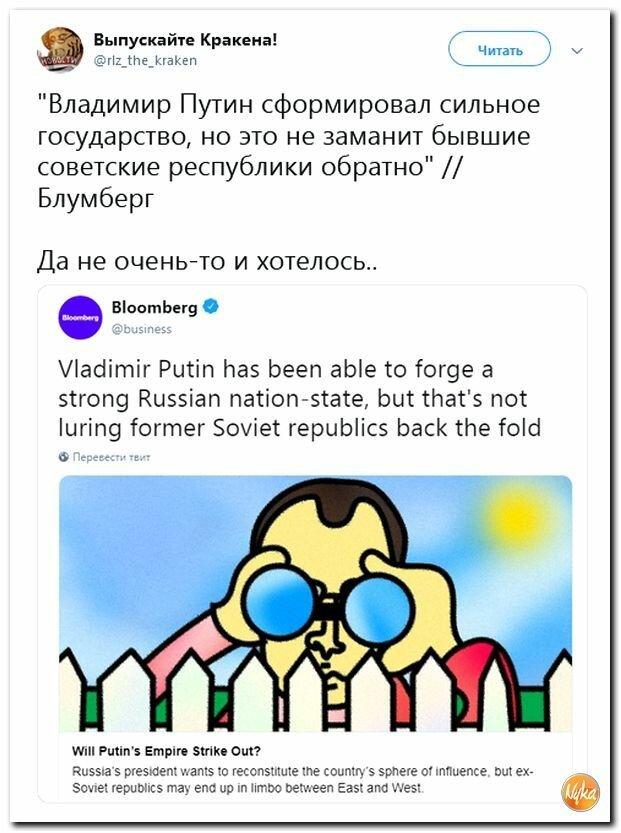 Политические коментарии соцстей - 726