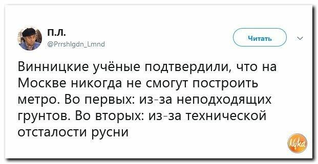 Политические коментарии соцстей - 727