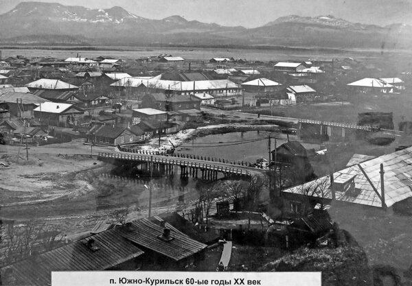 Кунашир. Часть 1: Южно-Курильск, или просто Юка