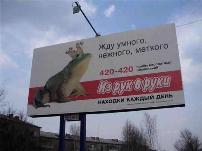 всего мальта самая смешная реклама фото самая частая