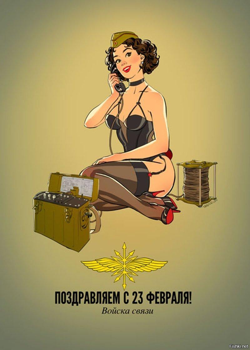 Картинки на 23 февраля с девушками прикольные, рисунки подростков открытка