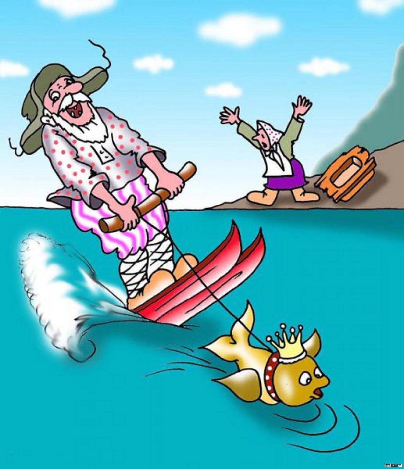 среди певцов юмористические картинки про море одетые