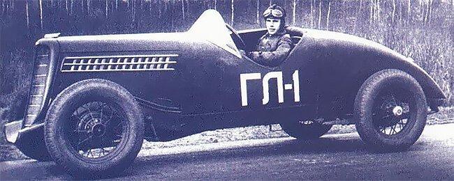 2. ГАЗ-ГЛ-1 (1938) Автопром СССР, СССР, автопром, гоночные автомобили, история, концепт-кары, отечественный автопром, познавательно