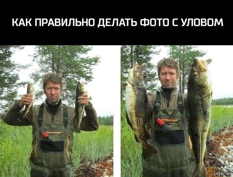 верхняя одежда как правильно фотографироваться на рыбалке и охоте сыр можно