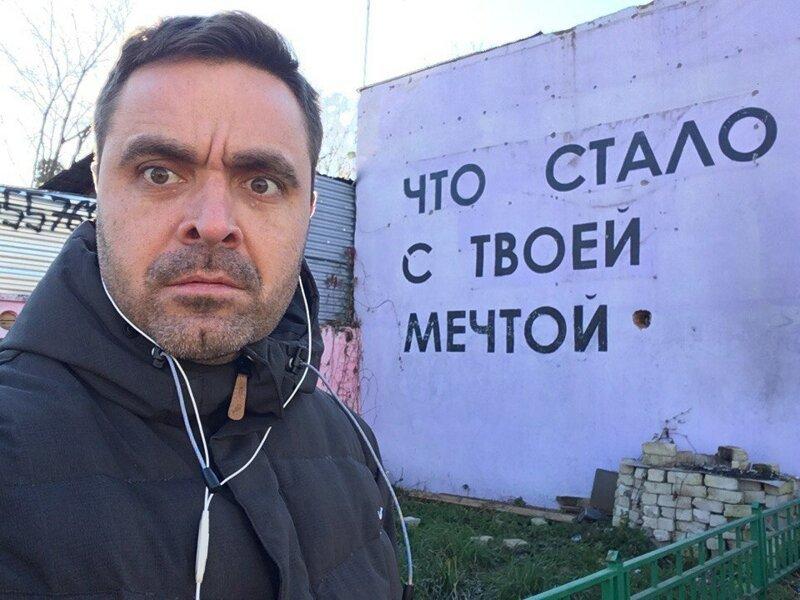 """""""Русские, вам должно быть стыдно!"""". Американец о любви к России американец, жизнь, культура, мнение, россия"""