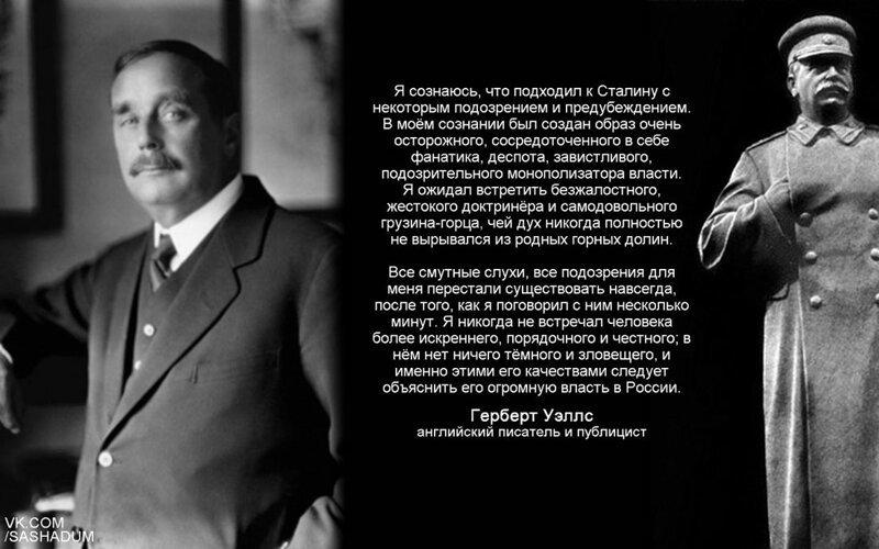 Десять сталинских ударов по несправедливости история, коммунизм, сталин