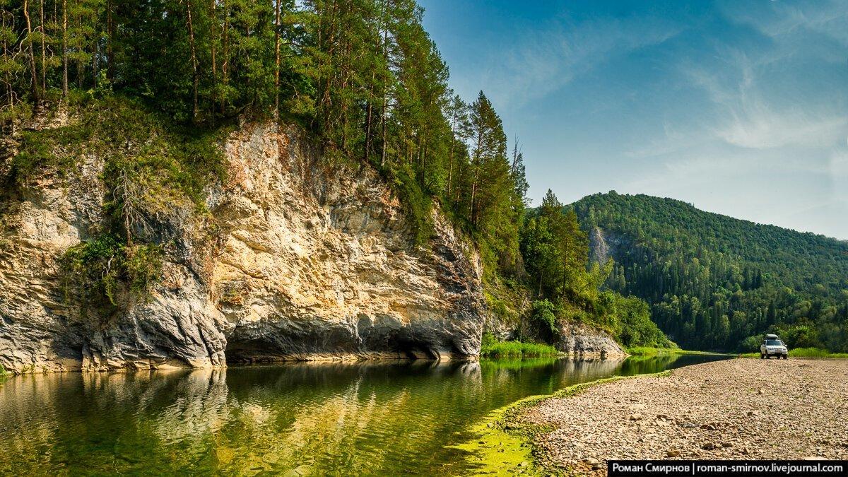 волны везения, река зилим в башкирии фото рисунок фото заказ