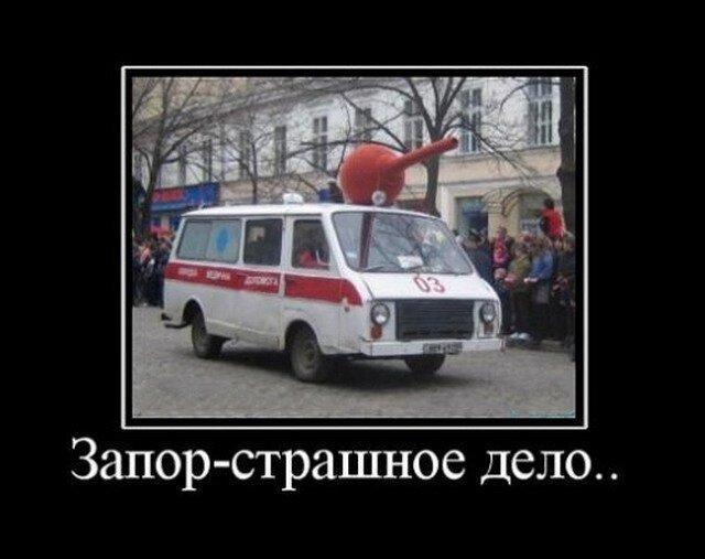 Прикольные картинки про скорой помощи