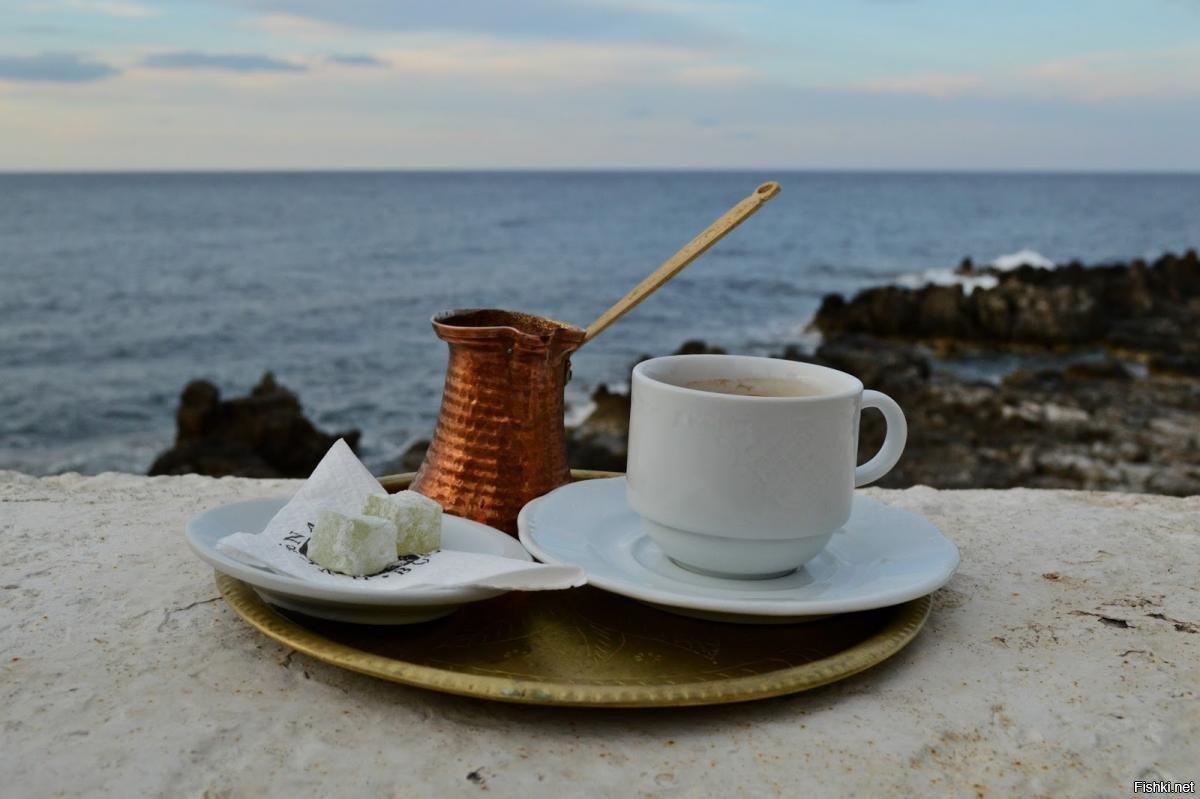 Картинки кофе с добрым утром фрукты море