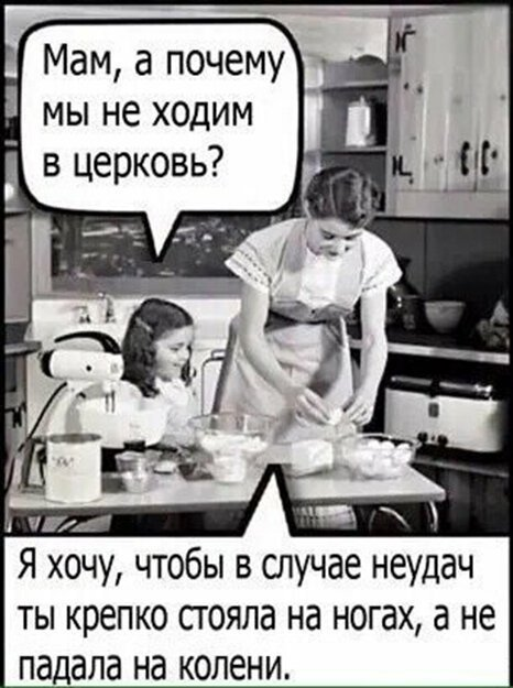 https://cdn.fishki.net/upload/post/2019/04/05/2936632/24-4.jpg