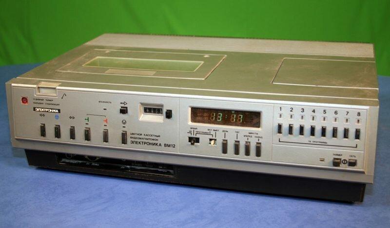 Видеомагнитофон «Электроника ВМ-12» видеомагнитофон, интересное, перевод, фильмы