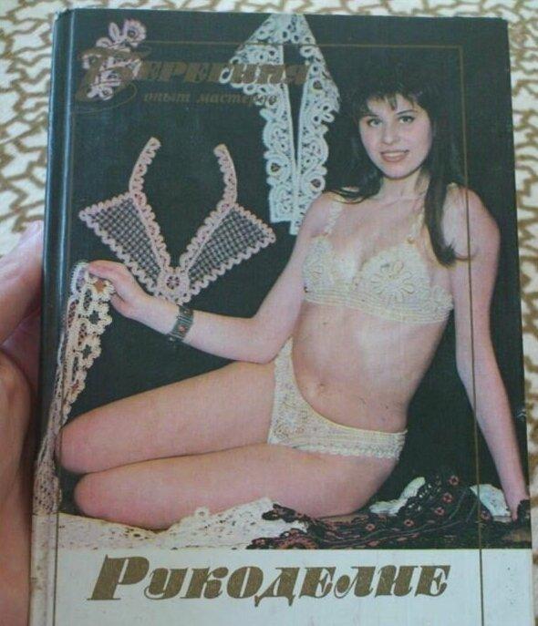 На нем постоянно было женское белье массажеры nozomi mh 102