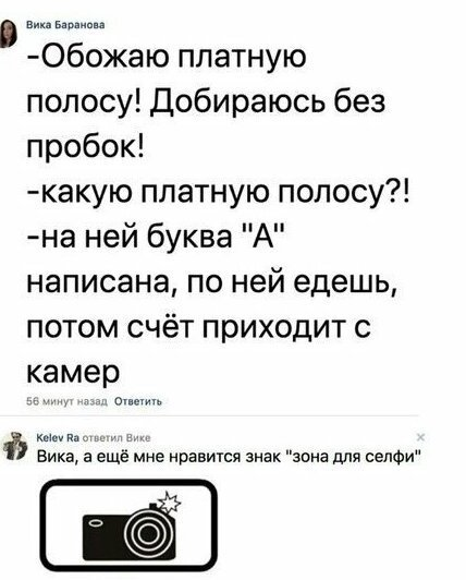 https://cdn.fishki.net/upload/post/2019/05/05/2968914/b6munho-yeu.jpg